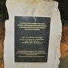 &#039;JUDE RAUS&quot;-ant<br />ysemicki napis na pomniku<br /> Żydów w Biłgoraju.