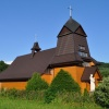 Kościół św. Józefa Oblubi<br />eńca Marii Panny w Nowosi<br />ółkach
